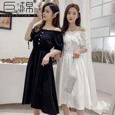洋裝-甜美仙女白色一字肩連身裙女夏裝新款黑色氣質時尚流行長裙子 Korea時尚記