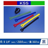 KSS MGT-210 黏扣式紮線帶 20PCS (黑)