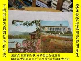 二手書博民逛書店Supplement罕見to China Reconstruct