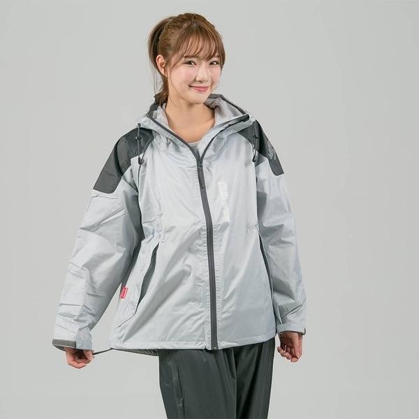 君邁雨衣,犀力兩件式風雨衣,淺灰