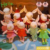 毛絨玩具豬可愛美國萌小豬娃娃公仔掛件女生禮物玩偶擺件gogo購