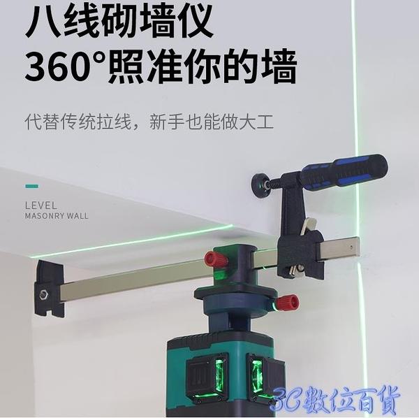 度維 紅外線水平儀4線高精度8線抹灰打點貼墻磚砌墻綠光自動打線 快速出貨