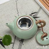 茶壺 過濾網內膽 可養開片汝瓷  陶瓷小號泡茶器功夫茶具 js11361『miss洛羽』