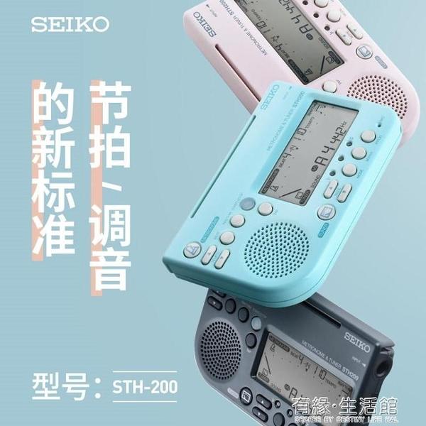 日本精工小提琴專用調音器電子節拍器大提琴薩克斯長笛管樂通用小 有緣生活館