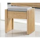 【森可家居】梅克爾化妝椅(皮面) 7ZX140-6 可置物 木紋質感 無印風 北歐風