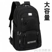 (快速)登山背包 80升大容量雙肩包時尚運動背包旅行包旅遊戶外行李包裝衣服