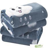 (全館88折)冬季法蘭絨毛毯雙人加厚珊瑚絨床單學生宿舍單人毛巾被空調蓋毯子