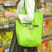 ✭慢思行✭【J176】創意圖案摺疊購物袋 便攜 超式 可提 可掛 環保 收納 鑰匙 多色 時尚 雜物