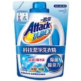 一匙靈抗菌EX洗衣精1.5kg補充包【康是美】