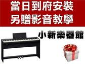 Roland 樂蘭 FP30 另贈好禮 88鍵 黑色 數位電鋼琴 分期0利率 附原廠琴架、三音踏板、等【FP-30】