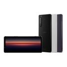 Sony Xperia 1 II (XQ-AT52) 【下殺75折 贈自拍神器】神腦生活