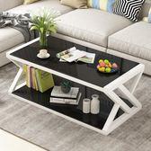 茶几 茶几簡約現代風格小戶型鋼化玻璃客廳經濟型簡易長方形辦公室茶桌