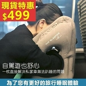 【現貨秒殺】充氣枕充氣U型枕抱枕睡枕舒睡枕飛機枕旅行睡覺神器旅遊趴睡超舒服
