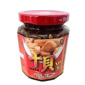 【麻吉熊】台灣寶旺 干貝XO醬285g-大辣/小辣