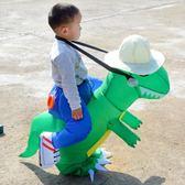 恐龍充氣服兒童玩具服裝可以騎行抖音同款網紅霸王龍坐騎社會人 IGO
