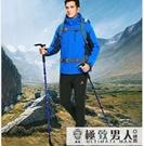登山杖駱駝戶外登山杖男女爬山裝備超輕伸縮手杖鋁合金T型便攜【極致男人】