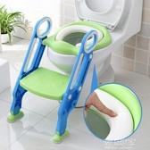 兒童坐便器寶寶馬桶梯女小孩男孩小馬桶圈嬰兒座墊圈加大便盆尿盆MBS『潮流世家』