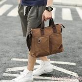 側背包 男士潮流商務出差帆布手提包休閒側背斜背包多功能公文包背包男包