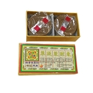 準提聚財香(增益)2H盤香 +消業障火供紙10張10公分+甘露丸套組 【十方佛教文物】
