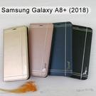 【Dapad】典雅銀邊皮套 Samsung Galaxy A8+ (2018) 6吋