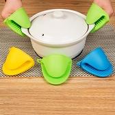 廚房硅膠防燙手套取盤夾碗碟夾防燙隔熱碗夾烤箱微波爐手夾2只裝