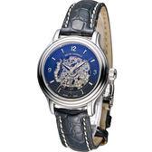 梭曼 Revue Thommen 浮華世紀鏤空機械腕錶 12500.2537