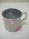 **好幫手生活雜鋪**白鐵杯 7CM----茶杯 開水杯 熱水杯  不鏽鋼杯