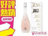 J. Lo 珍妮佛羅培茲 Glow 100ml◐香水綁馬尾◐