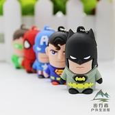 隨身碟u盤 32g創意卡通可愛復仇者蝙蝠俠禮品【步行者戶外生活館】