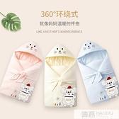 初生嬰兒抱被新生兒包被子春秋冬季加厚款純棉寶寶包巾產房包裹布 萬聖節狂歡