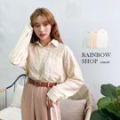小清新單口袋襯衫-B-Rainbow【A30-99060】