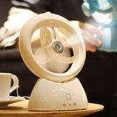 迷你風扇噴霧床上學生宿舍隨身便攜式USB可充電小電風扇 〖korea時尚記〗
