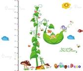 壁貼【橘果設計】豌豆身高尺 DIY組合壁貼/牆貼/壁紙/客廳臥室浴室幼稚園室內設計裝潢