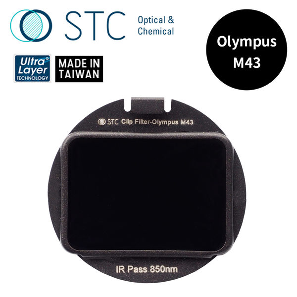 【STC】Clip Filter IR Pass 850nm 內置型紅外線通過濾鏡 for Olympus M43