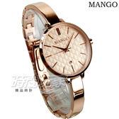MANGO 簡單時光菱格紋女錶 防水手錶 學生錶 日期視窗 藍寶石水晶 不銹鋼 玫瑰金 MA6721L-13R