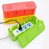 居家家插線板理線盒電源線插座拖線板整理桌面排插收納電線收納盒