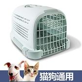 寵物航空箱提籃帶防護網創意小狗貓咪外出手提式便攜 NMS 黛尼時尚精品