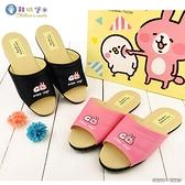 童鞋城堡-粉紅兔兔 居家室內靜音拖鞋 卡娜赫拉 KI1485-粉/黑 (共二色)