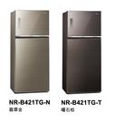 《Panasonic 國際牌》422公升(L) 雙門變頻冰箱 無邊框玻璃系列 NR-B421TG (含標準安裝)
