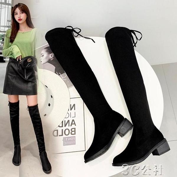 長靴女 長靴女過膝秋季新款中跟瘦瘦靴高跟粗跟高筒靴彈力女靴子 快速出貨