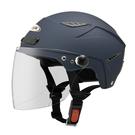 【東門城】ZEUS ZS126DC 素色(消光藍) 半罩式雪帽 二分之一帽