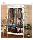 布衣櫃實木加厚牛津布組裝經濟型學生宿舍小號單人加固窗簾式衣櫃