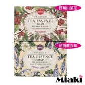 韓國 ROSSOM 肥皂 馥郁茶氛皂135g (野莓山茶花/伯爵薰衣草保濕皂) *Miaki*