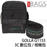 ★福利品★ GOLLA G1153 點陣黑 相機包 (永準公司貨) Jimmy Black 相機萬用包 側背包 3C數位包
