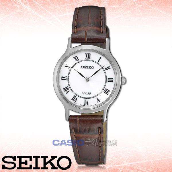 SEIKO 精工 手錶 專賣店  SUP303P1 女錶 石英錶 真皮錶帶 太陽能羅馬數字 防水 全新品