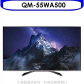 聲寶【QM-55WA500】55吋4K連網QLED電視