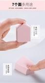 小果凍球海綿粉撲長方形粉底液化妝棉