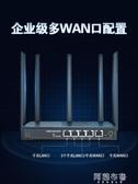 路由器 磊科全千兆無線路由器B6商鋪專用wifi企業級5G雙頻1200M高速穿墻 雙12