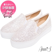 Ann'S超閃亮片碎石厚底休閒懶人鞋-白