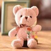 公仔娃娃 小號泰迪熊布娃娃兒童女生日玩偶結婚慶游戲禮品公仔毛絨玩具 雙12提前購